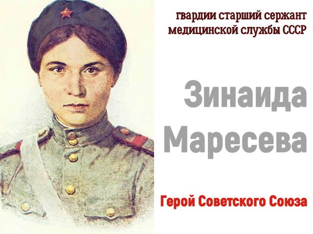 Фото ветеран героя касым кайсенов ознакомиться подробным