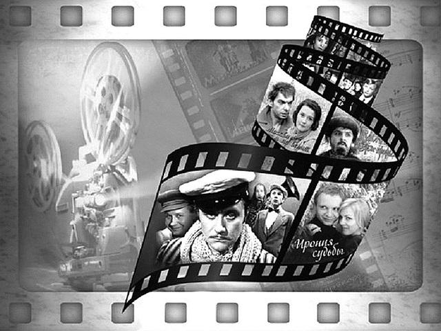 Музыкальные открытки день кино